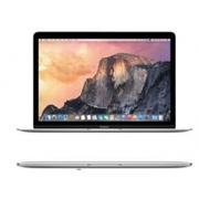 Apple Macbook Pro 512GB PCIe-based onboard flash storage