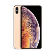 Apple iPhone Xs Max Clone iOS 12 Snapdragon 845 Octa Core 6.5inch Full